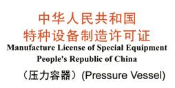SELO Pressure Vessel Licence